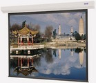 Da-Lite 89746W Designer Contour Video Format 100 Inch Diagonal 60X80 Matte White with Built-in IR Remote Control