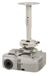 Peerless PRG-EXC-W Universal Precision Gear Finished Ceiling Projector Mount - White