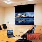 Draper Ambassador 60x60 Inch AV Format Glass Beaded CH3200E Surface