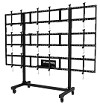 Peerless DS-C555-3X3 Mobile TV Floor Stand Video Wall Cart 2x2, 3x2 or 3x3 Configuration For 46 to 55 Inch TV's